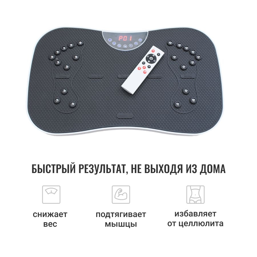 GESS ВИБРОПЛАТФОРМА ТРЕНАЖЕР СТЕП-ПЛАТФОРМА SHAKE, ЧЕРНЫЙ, ДУ ...   900x900